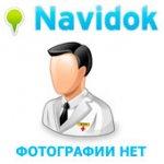 Ищенко Татьяна Павловна | Детский стоматолог Одесса