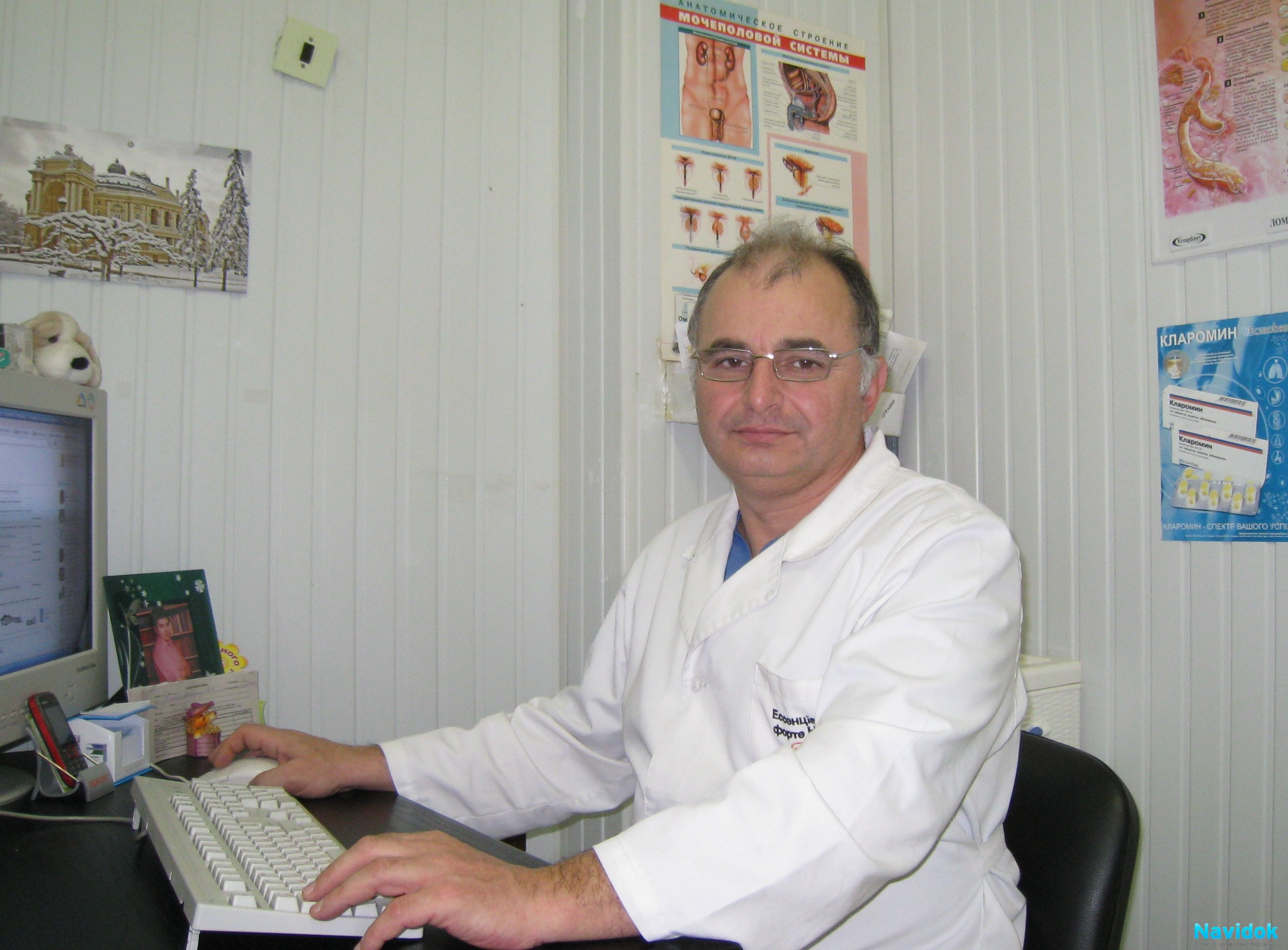 kompleks-vitaminov-dlya-muzhskoy-potentsii